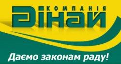 Довідники по законодавству України